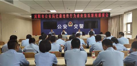 甘肃庆阳:查处公职人员涉酒驾驶86起 刑事拘留520人