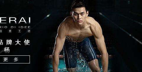 当奥运冠军遇上顶级腕表!孙杨出任沛纳海品牌大使