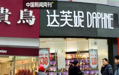 中国鞋王陨落史:富贵鸟破产,达芙妮巨亏,百丽向死而生