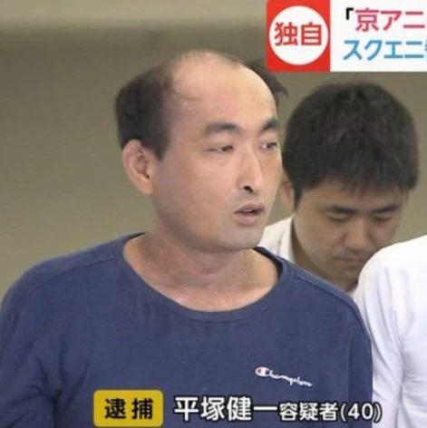 京都动画大火后,日本游戏公司面临模仿犯威胁