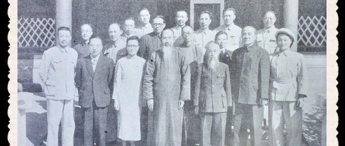 民盟参加政协一届全体会议的代表们