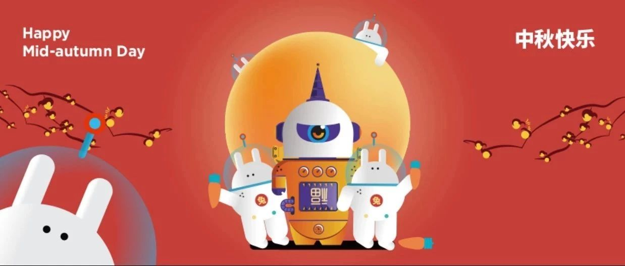 """来""""搞事情"""":DEMO CHINA未来科技节打卡指南请查收"""