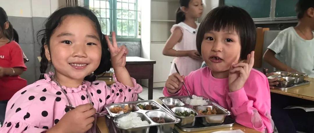 趣店一小步 孩子一大步 ——趣店乡村寄宿制学校公益项目启动