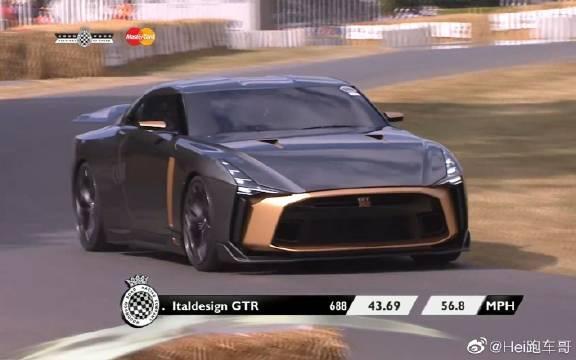 视频:710 匹马力 ItalDesign GT-R50 亮相