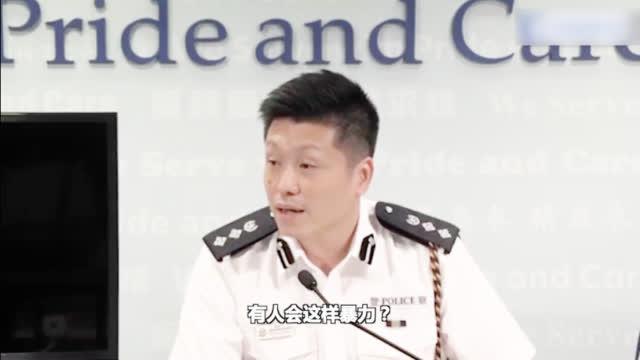 """被问""""为何休班警员要用警棍?""""港警回答的漂亮"""
