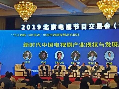 天价片酬难再现,中国电视剧产业迎来质的转变