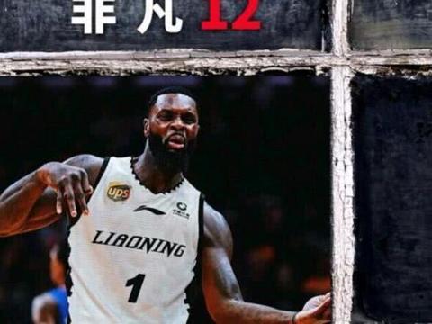 东亚超级联赛-非凡12篮球赛,17日开幕,辽宁迎战东亚劲旅