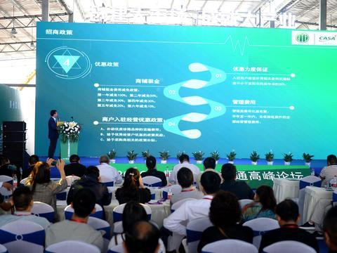 创建大市场 构建大产业  2019食用菌市场流通高峰论坛在贵阳举行