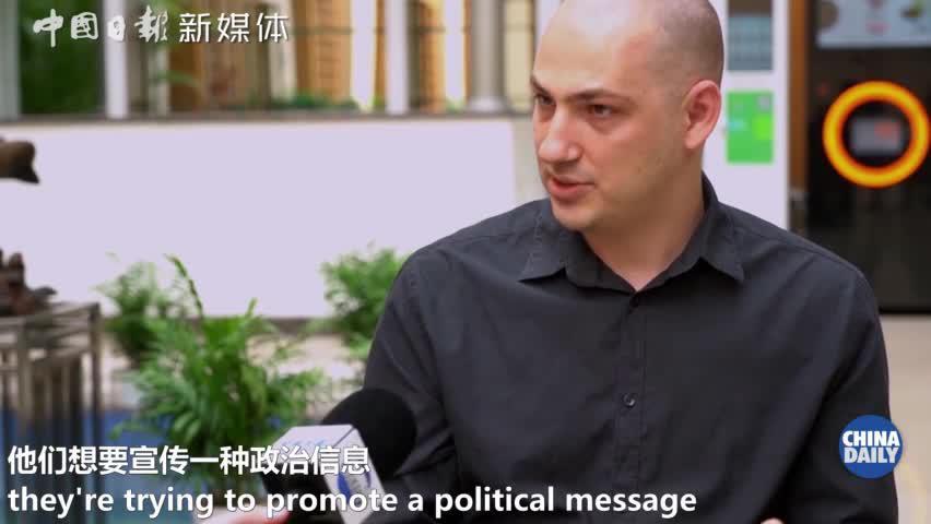 视频-美国小哥手撕西方媒体涉港报道 被美视频平台打压