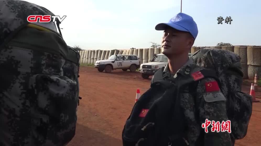 南苏丹维和官兵:维和异乡为异客 每逢佳节倍思亲