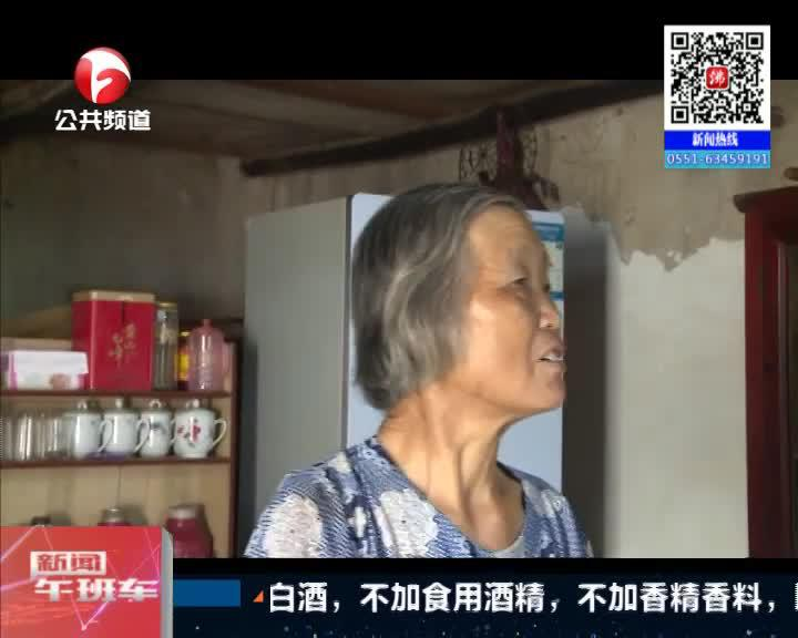 《新闻午班车》宁国:南极乡里的中秋节