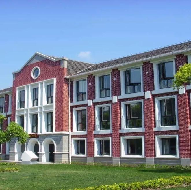 重磅!福建工程学院、闽江学院或将更名为大学!