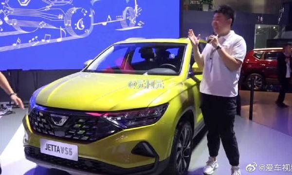 视频:成都车展汽车资讯,带你了解捷达SUV性能及特点都是什么