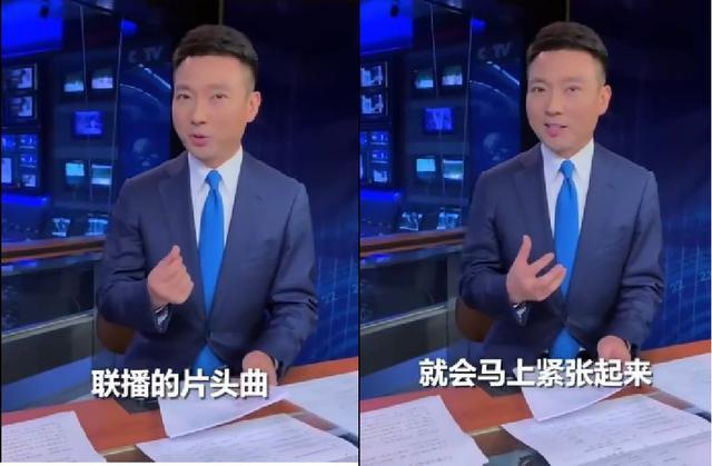 央视主持人康辉穿短裤播新闻?大腿直接暴露,网友好奇是否扣工资