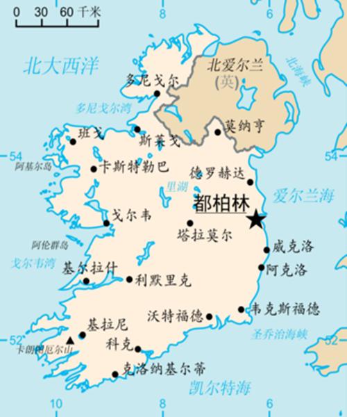 爱尔兰与北爱尔兰就在同一岛上为啥北爱尔兰属于英国?