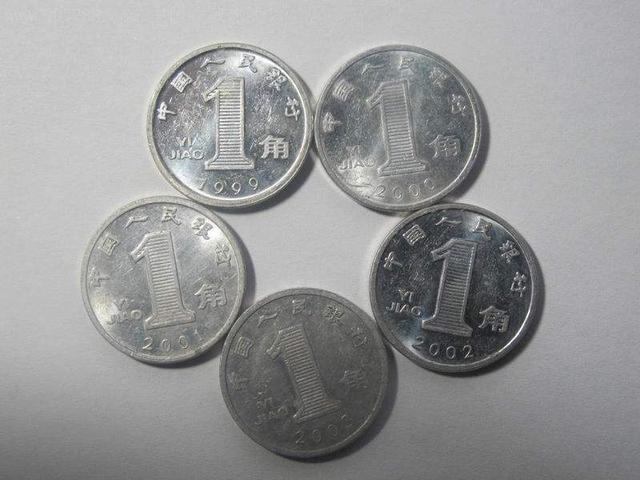 找到概率极大的一角硬币,价值2800元,早知道早受益