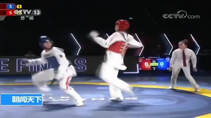 稳获奥运入场券!世界跆拳道大奖赛中国选手郑姝音夺冠