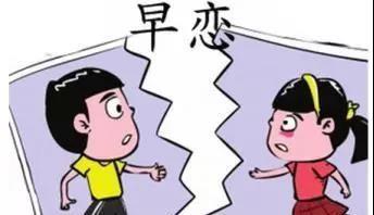 """中学生早恋怎么办?家长和老师别只顾""""棒打鸳鸯"""",应该这样做"""