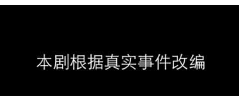 """""""制毒第一村""""大曝光:焚烧整箱真钞祭祖,手持AK47暴力抗法"""