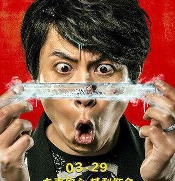 《人间喜剧》艾伦王智任达华精心打造荒诞闹剧,网友:未播先火