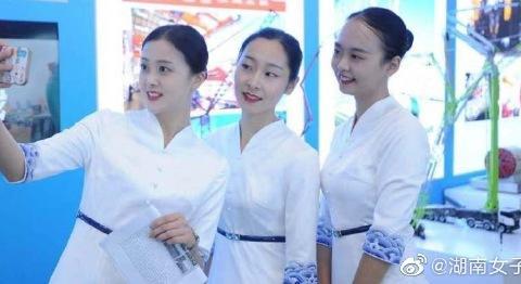 湖南女子学院礼仪惊艳亮相外交部湖南全球推介活动