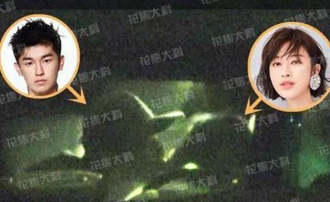 """恋情曝光?张俪方否认称""""艺人聚会"""" 杨旭文未回应"""