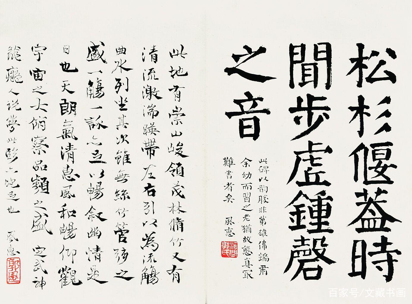 """书画大家郭风惠:""""骨力""""是书画的灵魂,用最软的笔写最硬的字"""