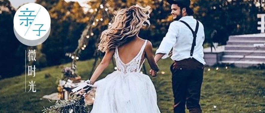 离婚不再自由?2019新婚姻法规定:这几类人想离都离不了