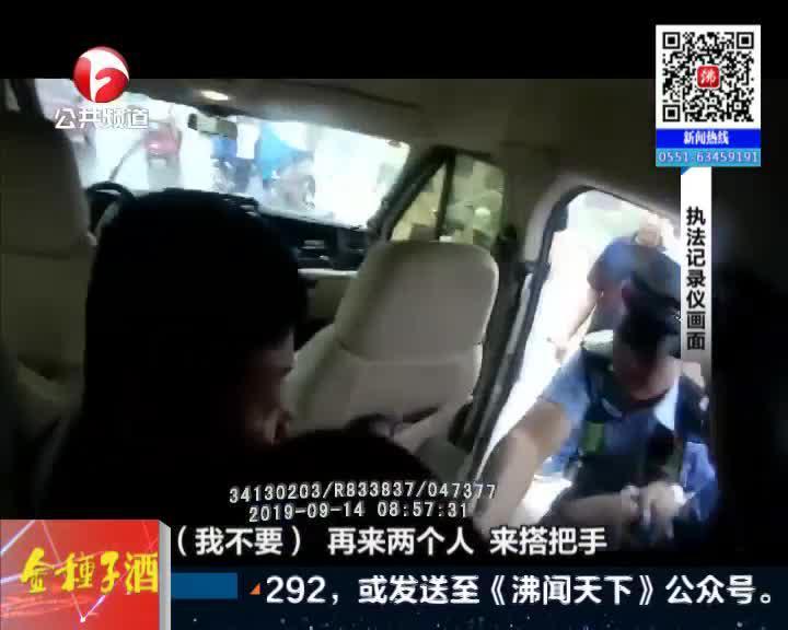 《新闻第一线》泗县:女子情感受挫欲轻生  警民合力救援