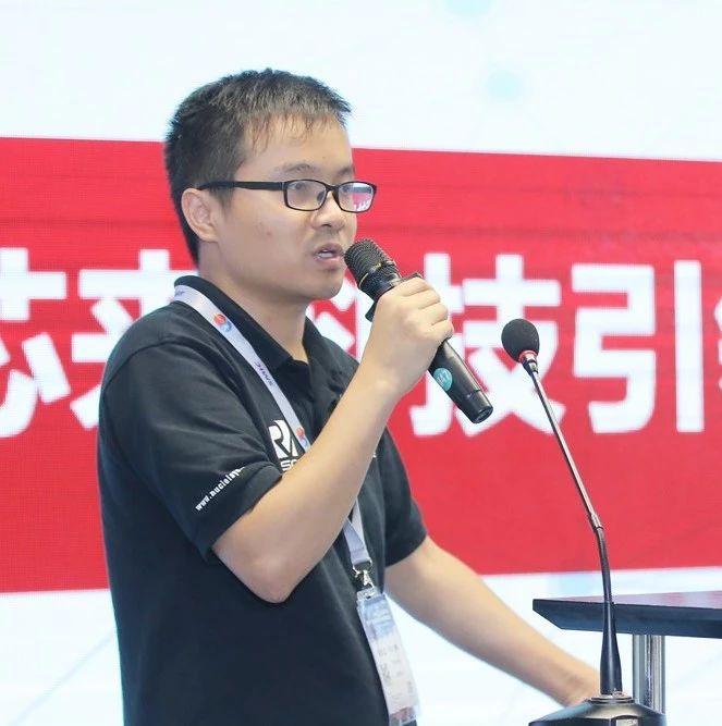 IC China2019丨芯来智融半导体科技有限公司CEO胡振波:  AIoT时代为RISC-V本土化带来更多机会
