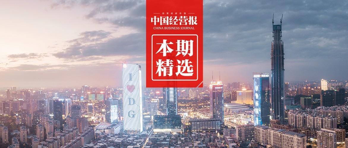 """""""新一线城市""""东莞楼市调控升级:深圳客增加,有项目销售称可社保延期"""