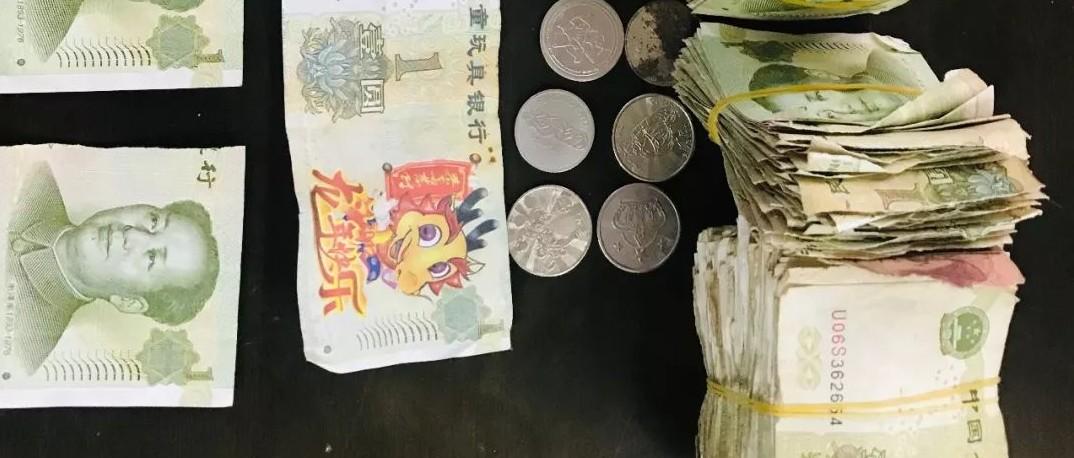 """诚信不值一块钱?乐山公交车成假币残币""""回收站""""!"""
