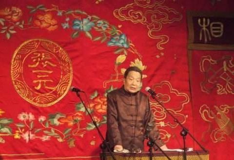 邢文昭曾为一个观众说相声以支持郭德纲,郭德纲曾为其代表作写序