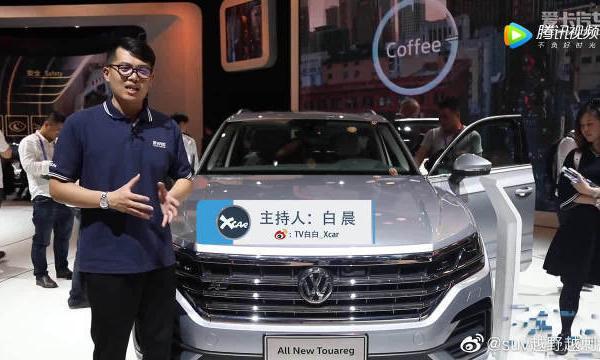 视频:2018北京车展  大众旗舰车型全新一代途锐