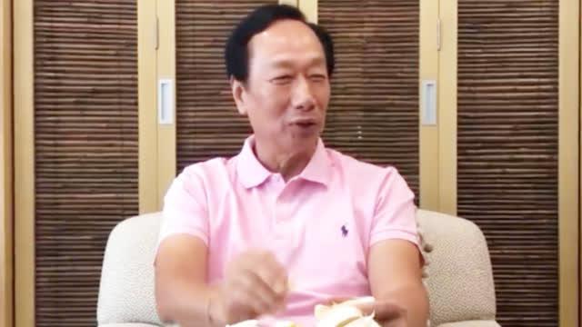 视频-郭台铭退党后于中秋节首次露面 笑称:无党一身轻