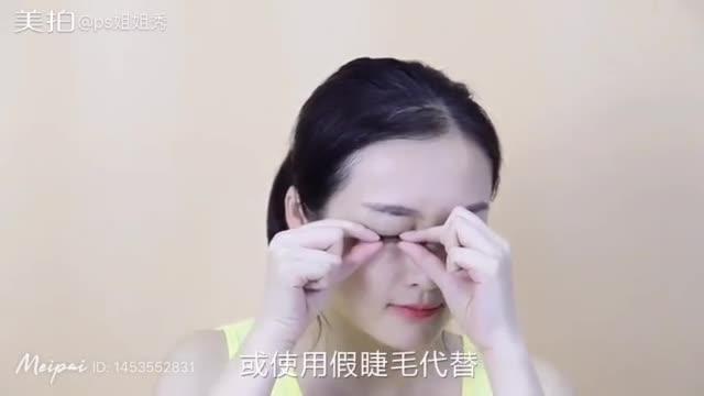 刷睫毛刷成苍蝇腿怎么办?应该如何才能刷出又长又翘的睫毛?