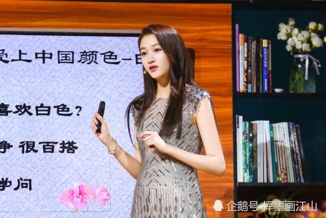 关晓彤穿切割亮片裙,说自己的白色时尚,网友;皮肤黑不适合!