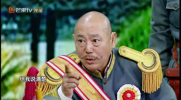 《跨界喜剧王4》9月21日看点:高亚麟化身马匪再度搭档郭阳郭亮,宋晓峰变柳岩二大爷?