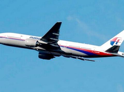专家发现:马航MH370航班失事地点或有他处