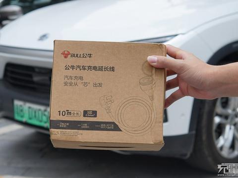 新能源电动车充电太远怎么办?公牛汽车充电延长线插座试试看!