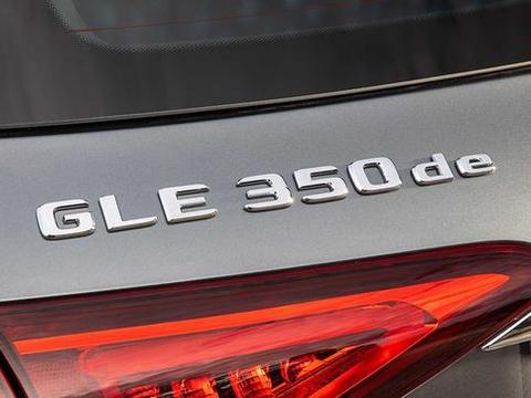 零百加速6.8S,纯电续航里程99公里,奔驰GLE 350de官图