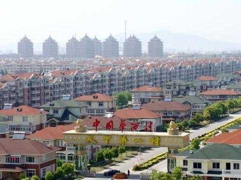 """曾经的""""江苏华西村"""",超级跑车遍地是,如今负债300亿!"""