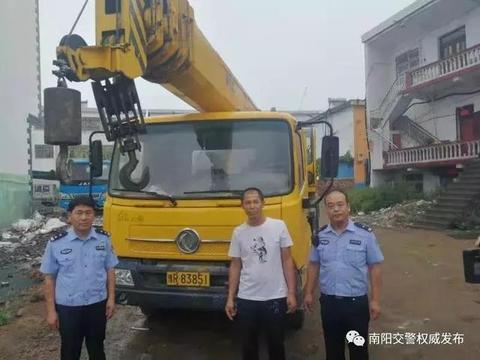 南阳交警「忠诚保大庆」三天奔赴两地,两辆隐患车辆被拆解