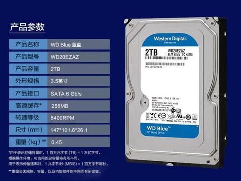 每日推荐 英特尔I7-9700K+16G+2060-6G游戏主机