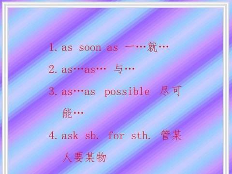 初中英语重点短语句型汇总,总结不错,建议保存背诵