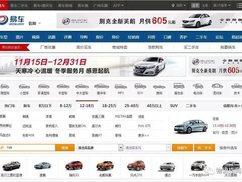 易车网收到私有化提案:腾讯组团收购,京东已同意