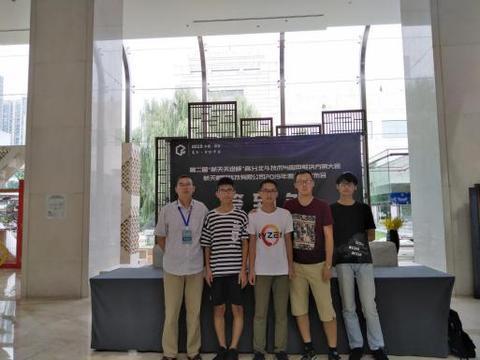 西安文理学院在第二届高分北斗技术与应用解决方案大赛中取得突破