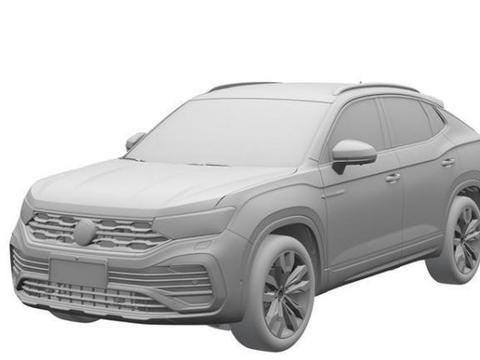 一汽大众轿跑SUV专利图曝光,造型很运动,轴距和探岳相同