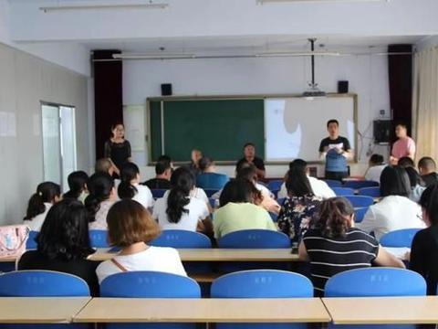 临沭县第五初级中学召开九年级学情质量分析会