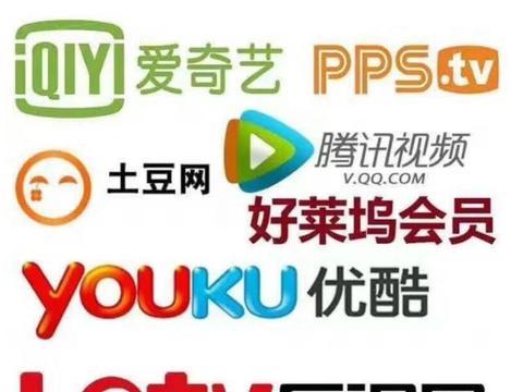 爱奇艺、腾讯等视频VIP越来越便宜,但用户却不办了,原因意外